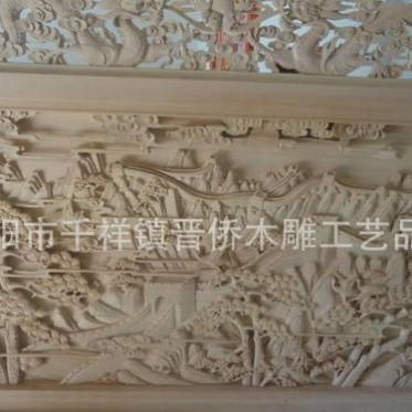 东阳木雕花格挂落落地罩等多种木质工艺