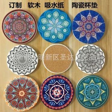 厂家热销-密度板杯垫-吸水纸杯垫-激光软木陶瓷杯垫-陶瓷杯垫
