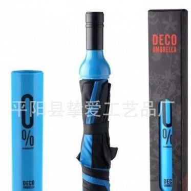 厂家直销 广告伞太阳伞 雨伞创意折叠遮阳酒瓶伞 玫瑰酒瓶伞