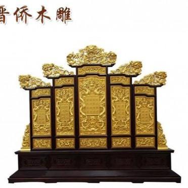 厂家来样加工 实木落地木雕座屏 特价古典木雕座屏