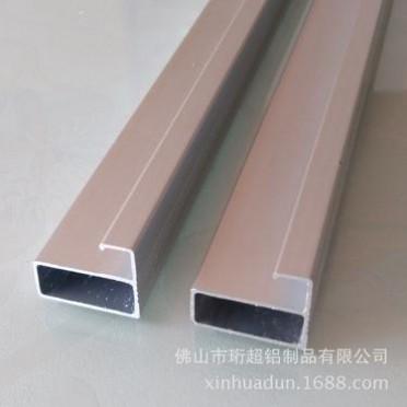 厂家批发 铝合金镜框 相框型材 晶钢门小边 5厘玻璃 配套角码配件