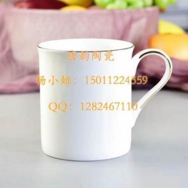 唐山骨瓷餐具-定制杯子厂家-陶瓷杯子-礼品杯子-骨瓷咖啡具-咖啡