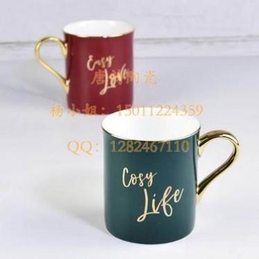 陶瓷杯子定做-陶瓷广告杯-商务礼品杯-马克杯定制-陶瓷茶杯-陶瓷
