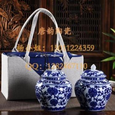 景德镇陶瓷大鱼缸大花盆定制陶瓷茶具礼品套装陶瓷茶叶罐茶饼罐密
