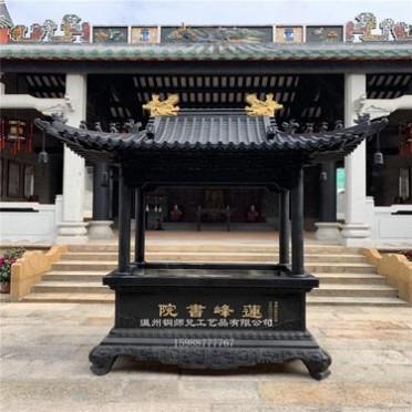 厂家定做大型户外铜香炉长方形带盖插香宗祠佛教道观寺院铜香炉