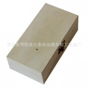 珍品批发项链 手链盒 银饰珠宝礼品包装盒玉器木质首饰盒子
