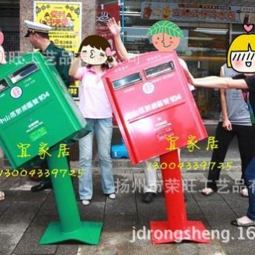 定做1米高 被台风吹歪的台北邮筒 小红小绿爆款 酒吧咖啡馆 橱窗