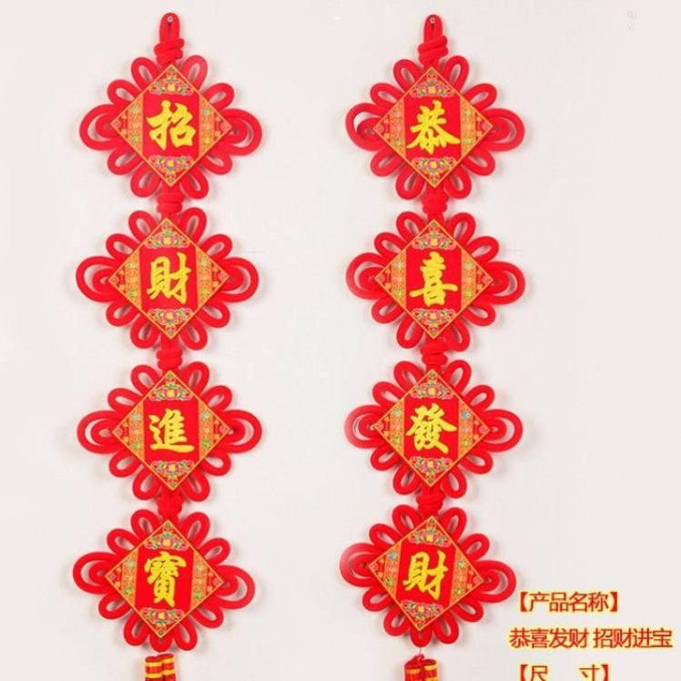 厂家直销12恭喜大小号中国结对联挂件过年春节用品