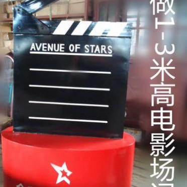 定做1-3米高 电影场记板模型雕塑影视 影楼拍摄橱窗道具