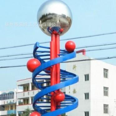 定做 3米高不锈钢腾飞雕塑 城市学校户外抽象现代艺术造型 会展
