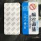 亚克力电梯广告贴塑料强力胶开锁物业移动电信厕所广告塑料标牌
