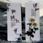 厂家订制广告促销磁性书签-商务馈赠礼品书签-宣传赠送品对折书签