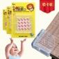 厂家直销儿童防撞角室内茶几防护角婴儿安防保护角桌角垫防撞角