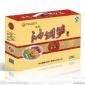 【厂家供应】手提环保包装纸盒 蛋糕盒 双层瓦楞纸盒子 量大优价