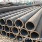烟台市热轧无缝钢管大口径薄壁热扩管 冷拔精密管加工定制 规格齐