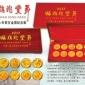 《金鸡报晓》2017鸡年10枚金币金章纪念章 保险礼品会销礼品