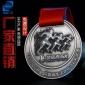 制作各tk金属奖牌定做体育马拉松比赛奖牌锌合金奖章压铸运动奖牌