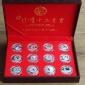 长期生产供应 十二生肖纪念币 全套收藏盒 纪念章 银纪念币 银币