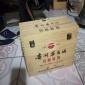 美观 坚固实用 白酒包装盒 韵舟包装 木制包装盒  酒水包装 饮料包装盒